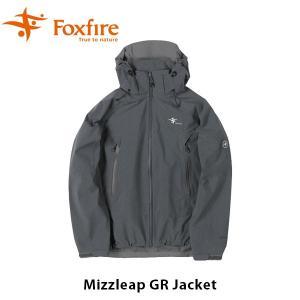 フォックスファイヤー Foxfire レディース ミズリープGRジャケット Mizzleap GR Jacket 8213892 FOX8213892|geak