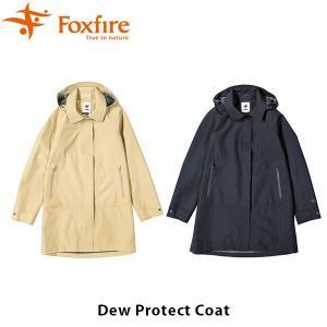 フォックスファイヤー Foxfire レディース デュープロテクトコート アウター ジャケット コート ゴアテックス パックライト 防水 山ガール 女性用 FOX8213910|geak