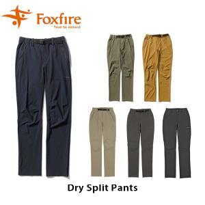 フォックスファイヤー パツツ レディース ドライスプリットパンツ Foxfire Dry Split Pants 8214748 FOX8214748 国内正規品|geak