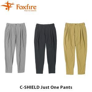フォックスファイヤー Foxfire レディース Cシールドジャストワンパンツ パンツ ストレッチ タックパンツ コカゲシールド 吸汗 速乾 UV 紫外線 FOX8214920|geak