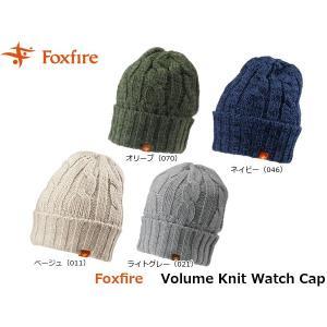 フォックスファイヤー Foxfire レディース ボリューミーニットワッチ 帽子 ニット帽 登山 ハイキング ハット キャップ Volume Knit Watch Cap FOX8322705 geak