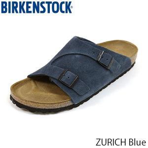 ビルケンシュトック レディース メンズ サンダル チューリッヒ 旅行 おしゃれ スエードレザー ブルー 幅狭 BIRKENSTOCK GC1010755 国内正規品 geak