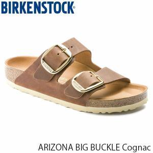 ビルケンシュトック レディース サンダル アリゾナ ビッグバックル ARIZONA BIG BUCKLE サマーサンダル 幅狭 コニャック BIRKENSTOCK GC1011073 国内正規品 geak