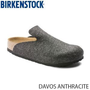 ビルケンシュトック メンズ レディース サンダル ダボス DAVOS ANTHRACITE ウールフェルト 幅広 BIRKENSTOCK GC1011220 国内正規品 geak