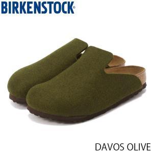 ビルケンシュトック メンズ レディース サンダル ダボス DAVOS OLIVE ウールフェルト 幅広 BIRKENSTOCK GC1011222 国内正規品 geak