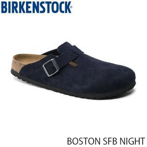 ビルケンシュトック メンズ レディース サンダル ボストン BOSTON SFB NIGHT スエード 幅広 BIRKENSTOCK GC1014220 国内正規品 geak