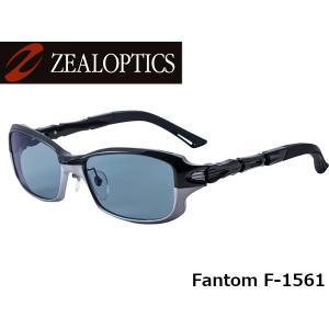 ジールオプティクス ZEAL OPTICS 偏光サングラス Fantom ファントム F-1561 ブラック×シルバー マスターブルー グレンフィールド GLE4580274165019 geak