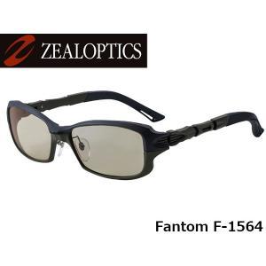 ジールオプティクス ZEAL OPTICS 偏光サングラス Fantom ファントム F-1564 ブラック×カーキ ライトスポーツ グレンフィールド GLE4580274165040 geak