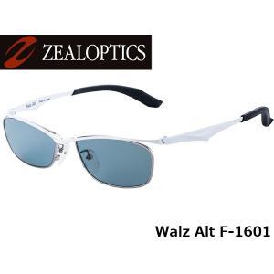 ジールオプティクス ZEAL OPTICS 偏光サングラス Walz Alt ワルツオルタ F-1601 ホワイト マスターブルー グレンフィールド GLE4580274165705 偏光レンズ geak