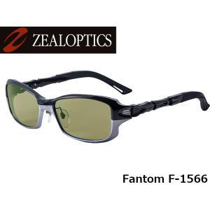 ジールオプティクス ZEAL OPTICS 偏光サングラス Fantom ファントム F-1566 ブラック×シルバー イーズグリーン グレンフィールド GLE4580274165903 geak