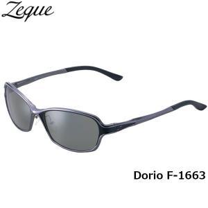ジールオプティクス ZEAL OPTICS 偏光サングラス Dorio ドリオ F-1663 ガンメタル×ブラック トゥルービューフォーカス×シルバーミラー GLE4580274166801 geak
