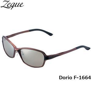 ジールオプティクス ZEAL OPTICS 偏光サングラス Dorio ドリオ F-1664 ブラウン×ブラック トゥルービュースポーツ×シルバーミラー GLE4580274166818 geak