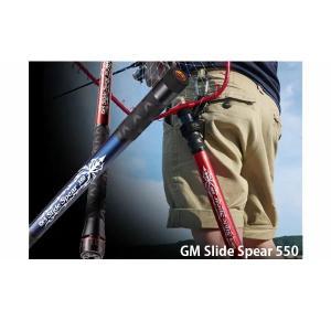ゴールデンミーン コンパクトランディングシャフト GMスライドスピアー 550 GM Slide Spear 550 Golden Mean GM003|geak