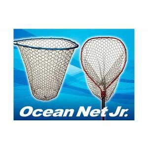 ゴールデンミーン オーシャンネットジュニア Ocean Net Jr. Golden Mean GM005|geak