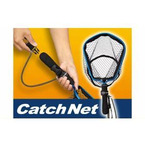 ゴールデンミーン キャッチネット Catch Net Golden Mean GM009|geak
