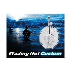 ゴールデンミーン ウェーディングネットカスタム Wading Net Custom Golden Mean GM013|geak