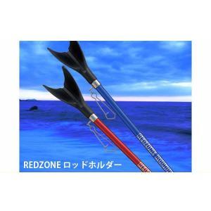 ゴールデンミーン REDZONE ロッドホルダー 1ピース 152cm Golden Mean GM015|geak