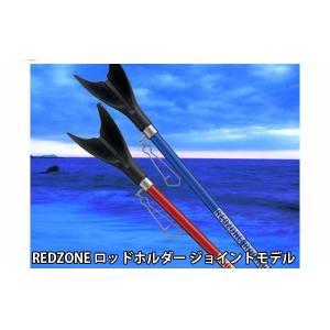 ゴールデンミーン REDZONE ロッドホルダー ジョイントモデル 155cm (分割使用時86cm) Golden Mean GM016|geak