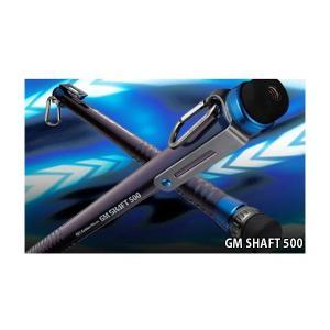 ゴールデンミーン ランディングシャフト GMシャフト 500 GM SHAFT 500 Golden Mean GM4931657012251|geak