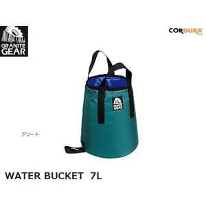 グラナイトギア GRANITE GEAR ウォーターバケット 7L WATER BUCKET 2210900089 GRA2210900089 geak