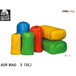 グラナイトギア GRANITE GEAR エアバック 3(5L) AIR BAG  3(5L) 2210900120 GRA2210900120 geak