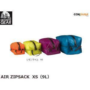 グラナイトギア GRANITE GEAR エアジップサック XS(9L) AIR ZIPSACK S(9L) 2210900125 GRA2210900125 geak