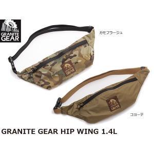 グラナイトギア タクティカルヒップウィング TACTICAL HIP WING  1.4L 2311200018 GRANITE GEAR GRA2311200018|geak