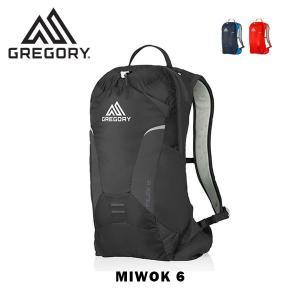 グレゴリー GREGORY リュック バックパック ミウォック6 MIWOK 6 6L トレラン トレイルランニング 登山 ライトハイク キャンプ 軽量 gre68381 国内正規品 geak
