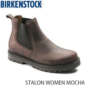 ビルケンシュトック レディース シューズ スタロン STALON WOMEN MOCHA ナチュラルレザー 幅狭 BIRKENSTOCK GS1010647 国内正規品|geak