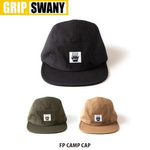 グリップスワニー FP CAMP CAP キャップ 帽子 難熱生地 キャンプ アウトドア 焚火 バーベキュー BBQ GSA-37 メンズ GSA37 国内正規品|geak