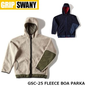 グリップスワニー アウター ジャケット フリースボアパーカ GSC-25 FLEECE BOA PARKA GRIP SWANY GSC25|geak