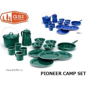 GSI ジーエスアイ 食器セット パイオニア 16P キャンプセット 11870005018000 11870005000000 GSI11870005|geak