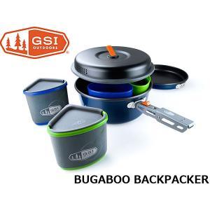 GSI ジーエスアイ 小型クッキングシステム nForm バガブー バックパッカー 11871936000000 GSI11871936000000|geak