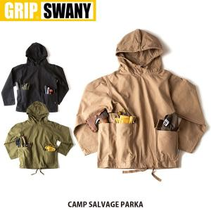 グリップスワニー GSJ-50 キャンプサルベージパーカー アウトドア キャンプ タウンユース デイリーユース ミリタリーテイスト GRIP SWANY GSJ50 国内正規品|geak