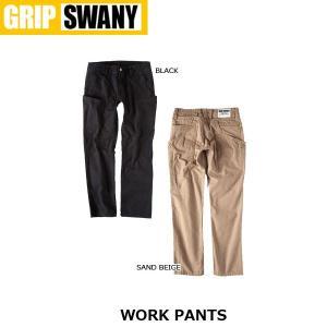 グリップスワニー ワークパンツ GSP-15 ボトムス ロングパンツ パンツ ズボン キャンプ 焚き火 作業パンツ メンズ 男性 GRIP SWANY GSP15|geak