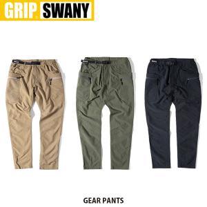 グリップスワニー GSP-44 メンズ パンツ ギアパンツ ワークパンツ ロングパンツ ズボン ロング ボトムス ギア ポケット GRIP SWANY GSP44 国内正規品|geak