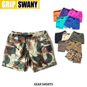グリップスワニー GSP-45 メンズ パンツ ギアショーツ ワークパンツ ハーフパンツ ズボン ショート 短パン ボトムス ギア ポケット GRIP SWANY GSP45 国内正規品|geak