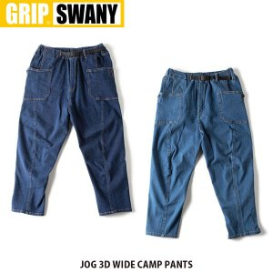 グリップスワニー GSP-59 メンズ ジョグ3Dワイドキャンプパンツ ボトムス パンツ ロングパンツ キャンプ アウトドア GRIP SWANY GSP59 国内正規品|geak