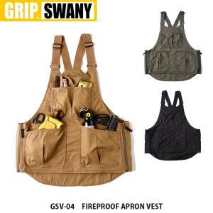 グリップスワニー GSV-04 メンズ ファイヤープルーフ エプロン ベスト 焚き火 焚き火ウェア ベスト エプロン ファイヤーシールド GRIP SWANY GSV04 国内正規品|geak