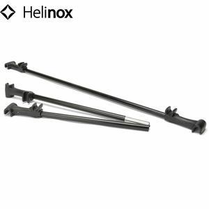 ヘリノックス テーブルブリッジ 19759014000000 Helinox HEL19759014000000 geak