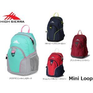 ハイシェラ HIGH SIERRA キッズ ミニ ループ Mini Loop 89077 HIG89077 国内正規品|geak