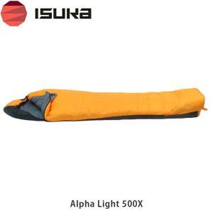 イスカ シュラフ 寝袋 アルファライト 500X アルファライトモデル マミー型 軽量 コンパクト 洗える 春 夏 秋 キャンプ 登山 車中泊 キャンプ用品 ISUKA ISU1116 geak
