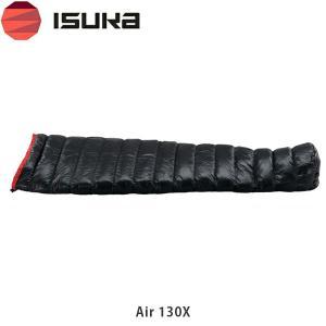 イスカ シュラフ 寝袋 エア 130X エアモデル マミー型 軽量 コンパクト 洗える 夏 キャンプ 登山 車中泊 キャンプ用品 1372 ISUKA ISU1372 geak