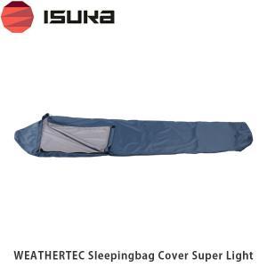 ISUKA イスカ 寝袋 ウェザーテック シュラフカバー スーパーライト 2016 ネイビー ISU2016 geak