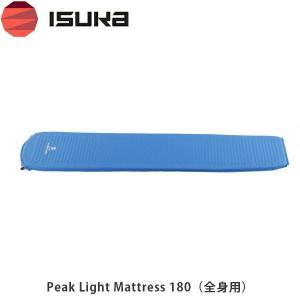 ISUKA イスカ 寝袋用 ピークライトマットレス 180 2035 インディゴ ISU2035|geak