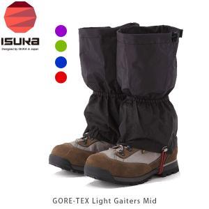 ISUKA イスカ ゲイター ゴアテックス ライトスパッツ ミッド GORE-TEX Light Gaiters Mid 2462 ISU2462 国内正規品|geak
