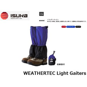 ISUKA イスカ ゲイター ウェザ−テック ライトスパッツ WEATHERTEC Light Gaiters 2471 ISU2471 国内正規品|geak