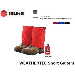 ISUKA イスカ ゲイター ウェザ−テック ショ−トスパッツ WEATHERTEC Short Gaiters 2472 ISU2472 国内正規品|geak