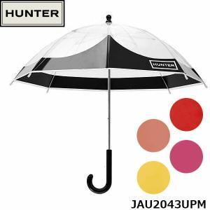 ハンター HUNTER キッズ オリジナル キッズ マスタッシュ バブル アンブレラ 傘 スケルトン バブル傘 キッズ傘 かさ 雨具 子供用 JAU2043UPM 国内正規品|geak