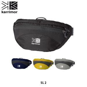 カリマー karrimor SL 2 ボディバッグ ショルダーバッグ ウエストバッグ ヒップバッグ ウエストポーチ KAR014|geak